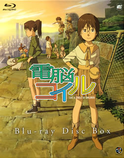 【送料無料】電脳コイル Blu-ray Disc Box(ブルーレイ)[5枚組]
