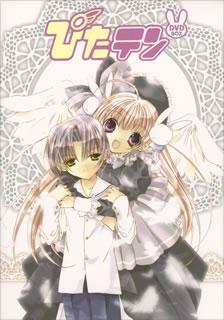 【送料無料】ぴたテン DVD-BOX (DVD)[6枚組]