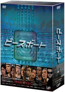 【国内盤DVD】ピースボート-Piece Vote- DVD-BOX[5枚組]