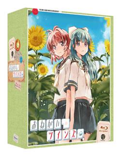 【送料無料】おねがい☆ツインズ Blu-ray Box(ブルーレイ)[4枚組]