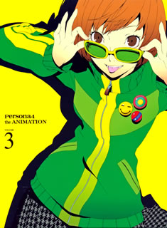 【送料無料】ペルソナ4 3(ブルーレイ)[初回出荷限定]