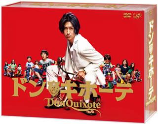 【送料無料】ドン★キホーテ DVD-BOX (DVD)[6枚組]