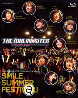 【送料無料】 THE IDOLM STER 6th ANNIVERSARY SMILE SUMMER FESTIV L! Blu-ray BOX(ブルーレイ)[2枚組]