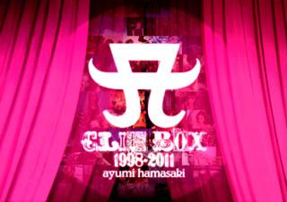 【送料無料】浜崎あゆみ / A CLIP BOX 1998-2011〈6枚組〉 (DVD)