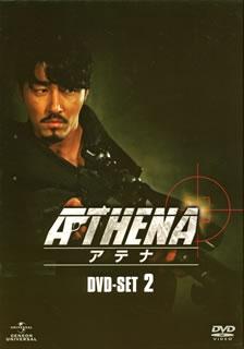 【送料無料】ATHENA-アテナ- DVD-SET2 (DVD)[5枚組]
