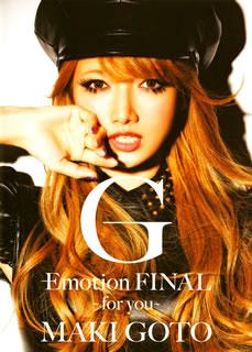 新色追加して再販 ただ今クーポン発行中です 国内盤DVD 後藤真希 G-Emotion 3枚組 在庫一掃 you~〈3枚組〉 FINAL~for