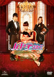 【送料無料】ハヤテのごとく!~美男執事がお守りします~ DVD-SET1 (DVD)[6枚組]
