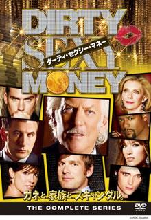 【送料無料】Dirty Sexy Money / ダーティ・セクシー・マネー DVD COMPLETE BOX (DVD)[12枚組]