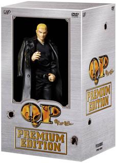 【送料無料】QP DVD-BOX プレミアム・エディション (DVD)[6枚組][初回出荷限定]