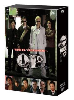 【送料無料】QP DVD-BOX スタンダード・エディション (DVD)[4枚組]