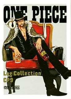 【送料無料】ONE PIECE Log Collection