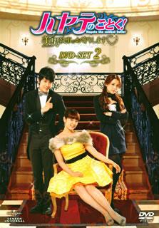 【送料無料】ハヤテのごとく!~美男執事がお守りします~ DVD-SET2 (DVD)[6枚組]