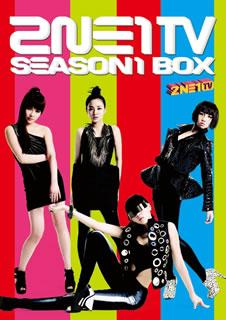 【送料無料】2NE1 TV SEASON1 BOX〈4枚組〉 (DVD)[4枚組]