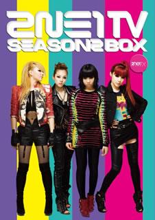 【国内盤DVD】2NE1 TV SEASON2 BOX〈4枚組〉[4枚組]