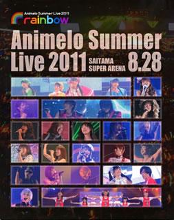【送料無料】Animelo Summer Live 2011-rainbow-8.28〈2枚組〉(ブルーレイ)[2枚組]
