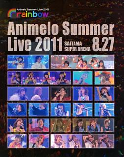 【送料無料】Animelo Summer Live 2011-rainbow-8.27〈2枚組〉(ブルーレイ)