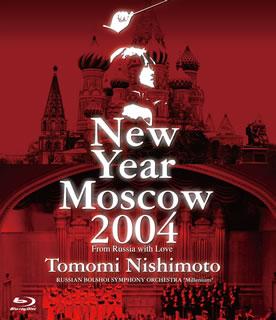 西本智实/新年音乐会2004 Inmos锄头(蓝光)
