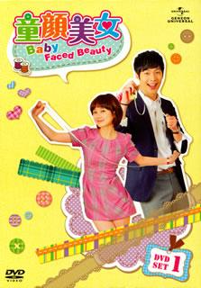 【送料無料】童顔美女 DVD-SET1 (DVD)[5枚組]