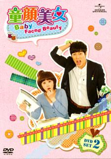 【送料無料】童顔美女 (DVD)[5枚組] DVD-SET2 DVD-SET2 (DVD)[5枚組], 3-PEACE:95030f98 --- data.gd.no