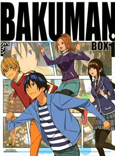 【送料無料】バクマン。 2ndシリーズ DVD-BOX1 (DVD)[6枚組]