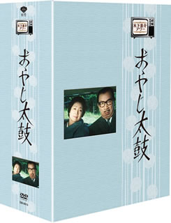 【送料無料】木下恵介アワー おやじ太鼓 DVD-BOX[DVD][8枚組]