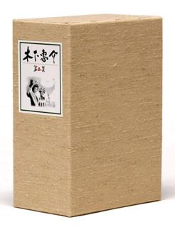 【送料無料】木下惠介 DVD-BOX 第二集 (DVD)[10枚組]