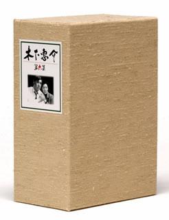 【送料無料】木下惠介 DVD-BOX 第六集 (DVD)[9枚組]