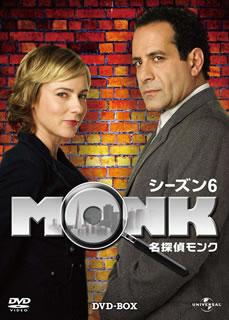 【送料無料】名探偵モンク シーズン6 DVD-BOX (DVD)[4枚組]