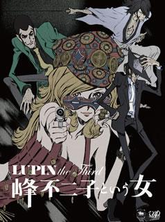 【送料無料】LUPIN the Third~峰不二子という女~ DVD-BOX (DVD)[4枚組]