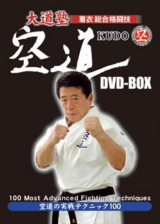 【送料無料】 大道塾 着衣総合格闘技 空道 DVD-BOX (DVD)[2枚組]