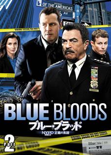 【送料無料】ブルー・ブラッド NYPD 正義の系譜 DVD-BOX Part 2[DVD][5枚組]