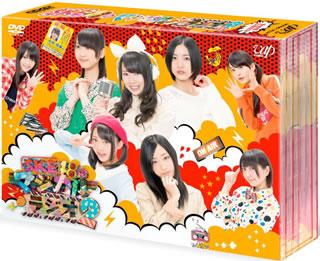 【送料無料】SKE48のマジカル・ラジオ2 DVD-BOX〈初回限定豪華版・4枚組〉[DVD][4枚組][初回出荷限定]