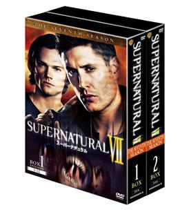 【送料無料】SUPERNATURAL VII スーパーナチュラル セブンス・シーズン コンプリート・ボックス[DVD][11枚組]