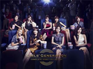 【送料無料】少女時代 / GIRLS'GENERATION COMPLETE VIDEO COLLECTION〈完全限定盤・3枚組〉 (DVD)[3枚組][初回出荷限定]
