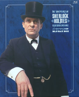 【送料無料】 シャーロック・ホームズの冒険 全巻ブルーレイBOX(ブルーレイ)[12枚組]【B2012/12/4発売】【★】【割引中】