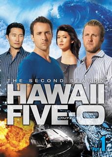 【送料無料】Hawaii Five-O シーズン2 DVD-BOX Part1 (DVD)[6枚組]
