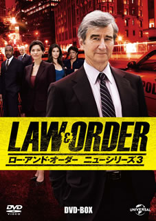 【送料無料】LAW&ORDER / ロー・アンド・オーダー ニューシリーズ3 DVD-BOX (DVD)[6枚組]