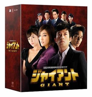 【送料無料】ジャイアント ノーカット完全版 コンプリートスリムBOX (DVD)[30枚組][期間限定出荷]