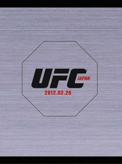 【送料無料】UFC JAPAN 2012.2.26 (DVD)[5枚組]