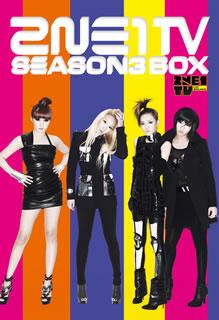 【送料無料】2NE1 TV SEASON3 BOX(仮)〈4枚組〉(DVD)[4枚組]