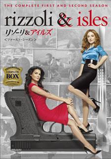 【送料無料】リゾーリ&アイルズ ファースト・シーズン コンプリート・ボックス (DVD)[5枚組]