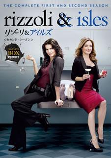 【送料無料】リゾーリ&アイルズ セカンド・シーズン コンプリート・ボックス(DVD)[6枚組]