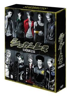 【送料無料】シュガーレス BD-BOX(ブルーレイ)[4枚組]