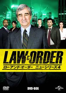 【送料無料】LAW&ORDER / ロー・アンド・オーダー ニューシリーズ4 DVD-BOX (DVD)[5枚組]