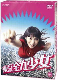 【送料無料】東京全力少女 DVD-BOX(DVD)[6枚組]