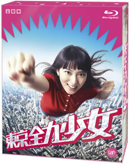 【送料無料】東京全力少女 Blu-ray BOX(ブルーレイ)[6枚組]