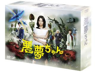 【送料無料】悪夢ちゃん DVD-BOX(DVD)[6枚組]