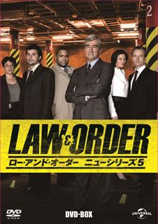 【送料無料】LAW&ORDER / / ロー・アンド・オーダー ニューシリーズ5 DVD-BOX(DVD)[6枚組], 食品卸ここゆま本舗:e4c7df16 --- data.gd.no
