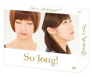 【送料無料】So long! Blu-ray BOX 豪華版 Team A パッケージver.(ブルーレイ)[4枚組][初回出荷限定]