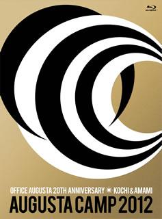 【送料無料】Augusta Camp 2012 in KOCHI&AMAMI~OFFICE AUGUSTA 20TH ANNIVERSARY~〈2枚組〉(ブルーレイ)[2枚組]